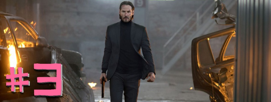 No 3 John Wick Chapter 2